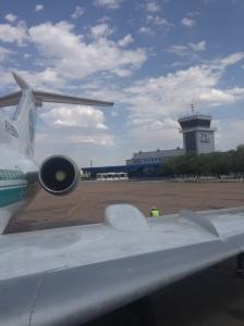 Kraini Airport